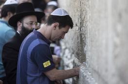 """ميسي في """"إسرائيل"""" وسيلعب مع منتخب الاحتلال في القدس !"""