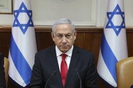نتنياهو: أصدرت تعليماتي للجيش مواصلة هجماته على قطاع غزة وتعزيز القوات