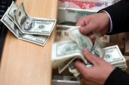 المالية بغزة تعلن موعد صرف رواتب المتقاعدين عن شهر فبراير 2021