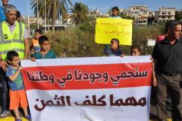 """حكومة الاحتلال تؤجل التصويت على """"منع لم الشمل"""""""