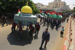 الداخلية بغزة تُنظّم عرضاً عسكرياً نصرة للمسجد الأقصى