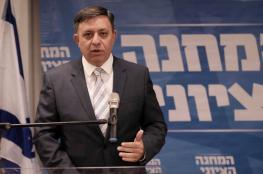 غباي: صفقة القرن ستحول حلم إسرائيل إلى حقيقة