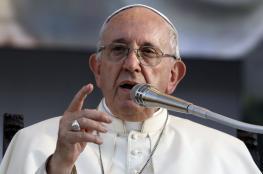 البابا فرنسيس: الجنس مفتاح إلى الجنة الأبدية !