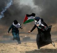 gaza-palestine-protest-1
