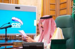 الملك سلمان: يتوجب علينا إرسال إشارة قوية لإعادة الثقة في الاقتصاد العالمي
