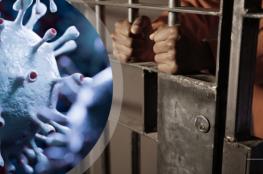 إصابات جديدة بفيروس كورونا بين الأسرى في سجن النقب