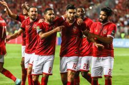 الأهلي يتأهل لمجموعات دوري أبطال أفريقيا بتغلبه على مونانا الجابوني بثلاثية