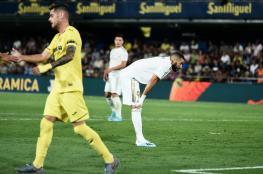 تعادل جديد لريال مدريد أمام فياريال