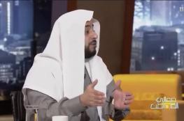 بالفيديو.. داعية سعودي يثير جدلا بعد حديثه عن حق الفتاة في العيش وحدها