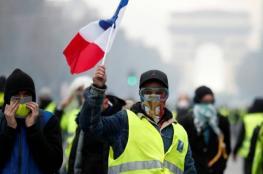 """باريس: سنحظر احتجاجات """"السترات الصفراء"""" إذا شارك فيها مشاغبون"""