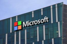 """""""ميكروسوفت"""" تسحب استثماراتها من شركة إسرائيلية"""