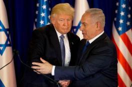 صفقة القرن: دولة فلسطينية في 90% من الضفة والأقصى للاحتلال