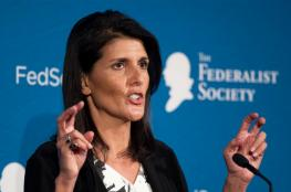 واشنطن: لا تسمحوا لإيران بأن تكون كوريا الشمالية المقبلة