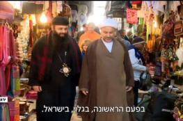 الاحتلال يسرق القدس.. ووفد بحريني يُطبع معه ويتجول في شوارعها