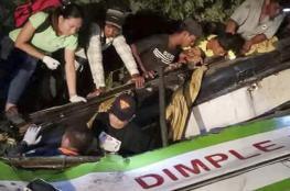 مصرع 19 شخصا إثر سقوط حافلة من جسر في الفلبين