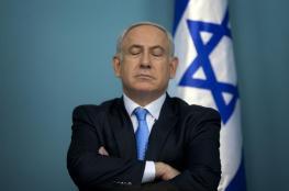 الإسرائيليون لايصدقون نتينياهو ويطالبون بإستقالته
