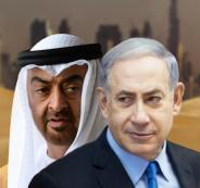 امارات-اسرائيل