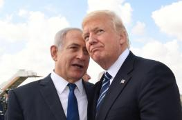 تنياهو: سأبحث مع ترامب تحقيق الأمن لإسرائيل والملف الإيراني