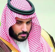 محمد بن سلمان_1