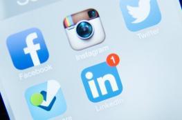 3 بيانات شخصية لا تشاركها أبدا عبر مواقع التواصل الاجتماعي