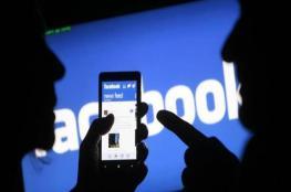 دراسة: أقل من 10 دقائق على فيسبوك يوميًا تحد من الاكتئاب
