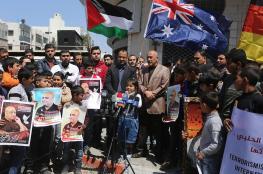 وقفة في غزة تطالب بالإفراج عن محمد الحلبي