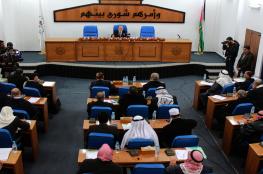 التشريعي يقر قانون المصالحة المجتمعية