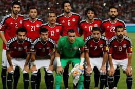 مصر تقترب من تحقيق حلم دام 28 عاما!