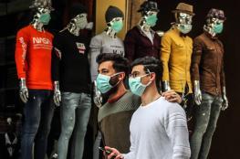 الصحة بغزة تدعو المواطنين لالتزام إجراءات السلامة في جميع تحركاتهم