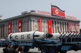 """كوريا الشمالية لن تتفاوض على """"النووي"""" وأمريكا تهدد برد """"مروّع"""""""