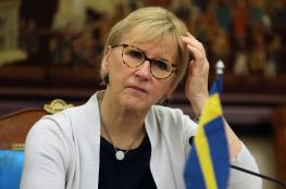 """وزيرة خارجية السويد: اعتراف واشنطن بالقدس عاصمة لإسرائيل """" كارثي"""""""
