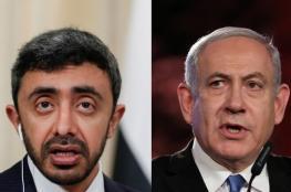 نتنياهو يرحب بتصريح وزير خارجية الإمارات بشأن الهولوكوست
