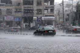 تعرف على الحالة الجوية للأيام المقبلة .. صقيع وأمطار