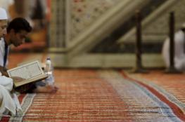 اكتشف موقعك من القرآن