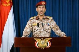 الحوثيون يعلنون استهداف معسكر تداوين التابع للتحالف في محافظة مأرب