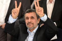 نجاد يعلن أنه لن يدعم أيا من المرشحين لانتخابات الرئاسة