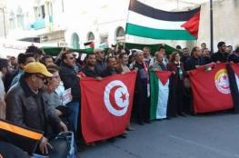 """تونس: اختتام مؤتمر """"المعلم العربي في مواجهة التطبيع"""""""