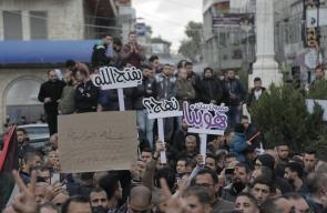الآلاف يواصلون اعتصامهم وسط رام الله رفضًا لقانون الضمان الاجتماعي