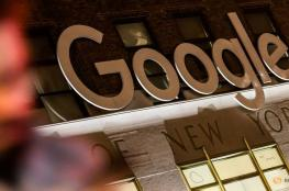 إجراء صادم من غوغل بشأن ملايين هواتف أندرويد