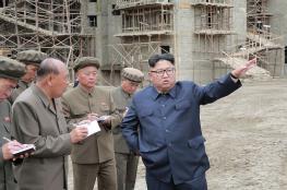 لماذا يحمل زعيم كوريا الشمالية مرحاضه الشخصي أينما حل؟!