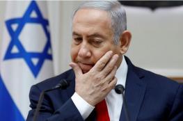 """نتنياهو يعقد جلسة خاصة حول """"تطورات الاتفاق النووي"""" مع إيران"""