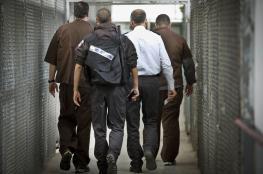 """الاحتلال يقدم لائحة اتهام لأسيرين فلسطينيين بسبب """"إدخال الخوف والرعب لقلوب السجانين"""""""