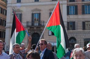 وقفة أمام السفارة الأمريكية في روما لدعم الفلسطينيين وقضيتهم