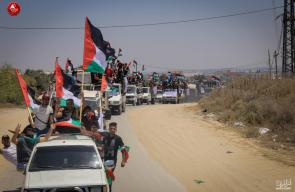 مسيرة شاحنات بغزة رفضًا للحصار وتداعياته على الاقتصاد الوطني