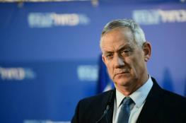 هآرتس: غانتس يميل إلى الموافقة على حكومة وحدة يرأسُ فترتها الأولى نتنياهو