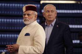 إسرائيل في الهند.. التاريخ لا يعرف الفراغ