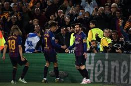 برشلونة وأياكس يتأهلان لنصف نهائي دوري الأبطال