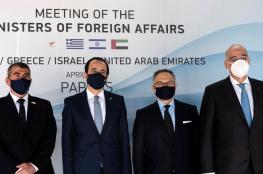 خلال لقاء ضم الإمارات.. الاحتلال: سنفعل كل ما في وسعنا لمنع إيران من حيازة السلاح النووي