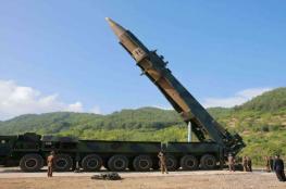 تقارير إعلامية: كوريا الشمالية انتهت من تطوير السلاح الذي يخشاه العالم