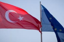 الاتحاد الأوروبي يفرض عقوبات على تركيا بسبب قبرص